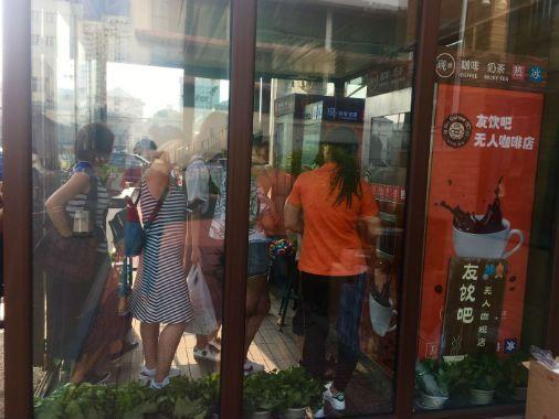 北京首家无人咖啡店开业 设备不稳定缺乏管理标准