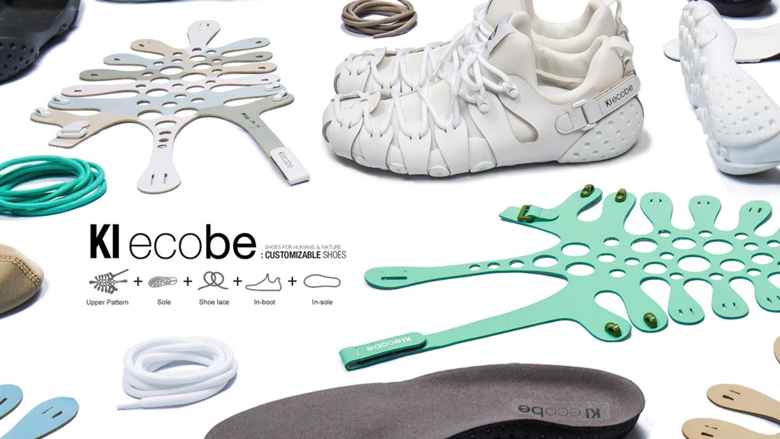 拒绝相同!定制专属于你自己的球鞋