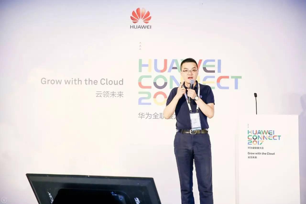 """华为&中软国际""""智造云""""亮相HC大会,打造全球最强智能制造能力"""