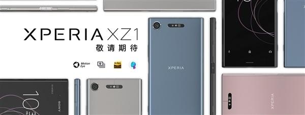 红米推出千元神机Note 4X,Xperia XZ1官方海报放出