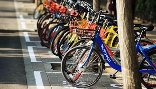 有关部门内部正对共享单车押金监管征求意见