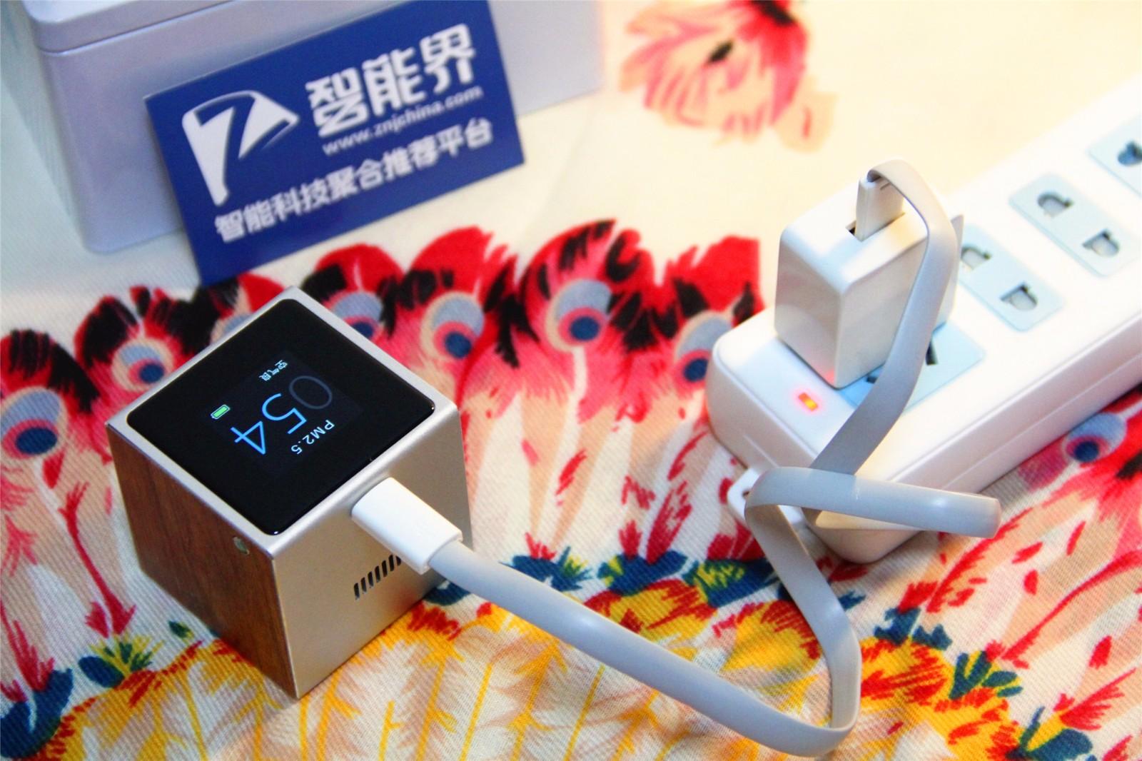 关注空气质量:未来先生激光测霾仪