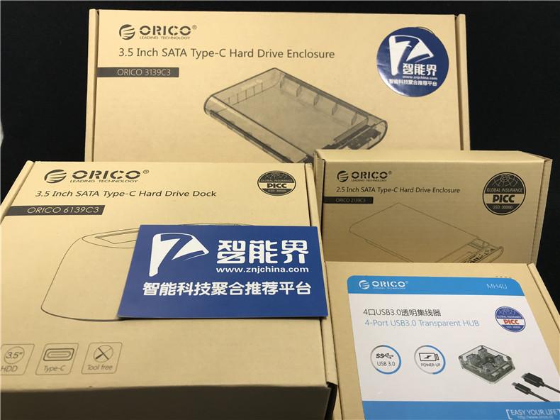 """""""透明""""让一切看的更""""轻""""——ORICO透明硬盘盒系列"""