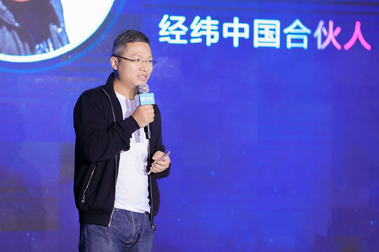 经纬中国肖敏:服务、效率和规模化成就易点租快速发展