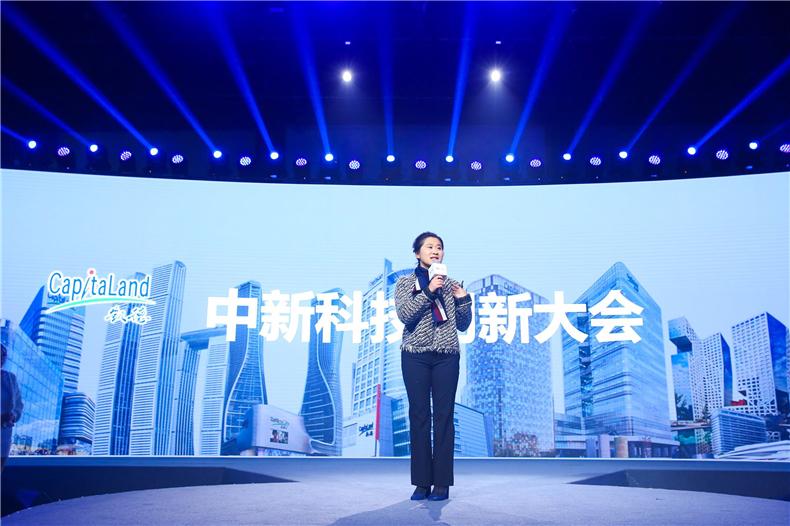 07-凯德集团中国区数码战略负责人李琤洁分享实体经济与科技创新结合的广阔前景.jpg