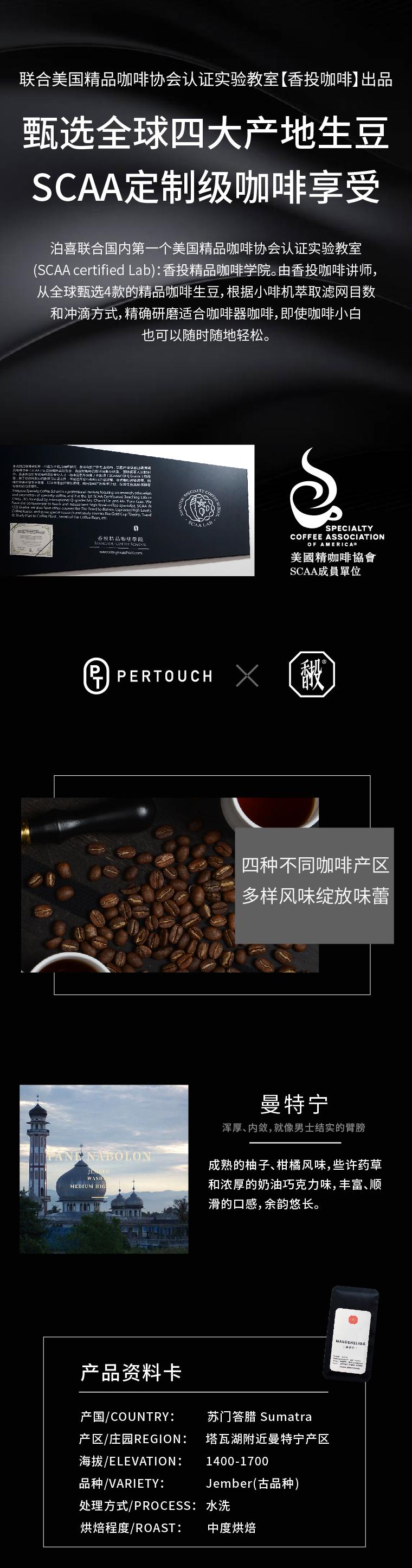 小啡机5-01.jpg
