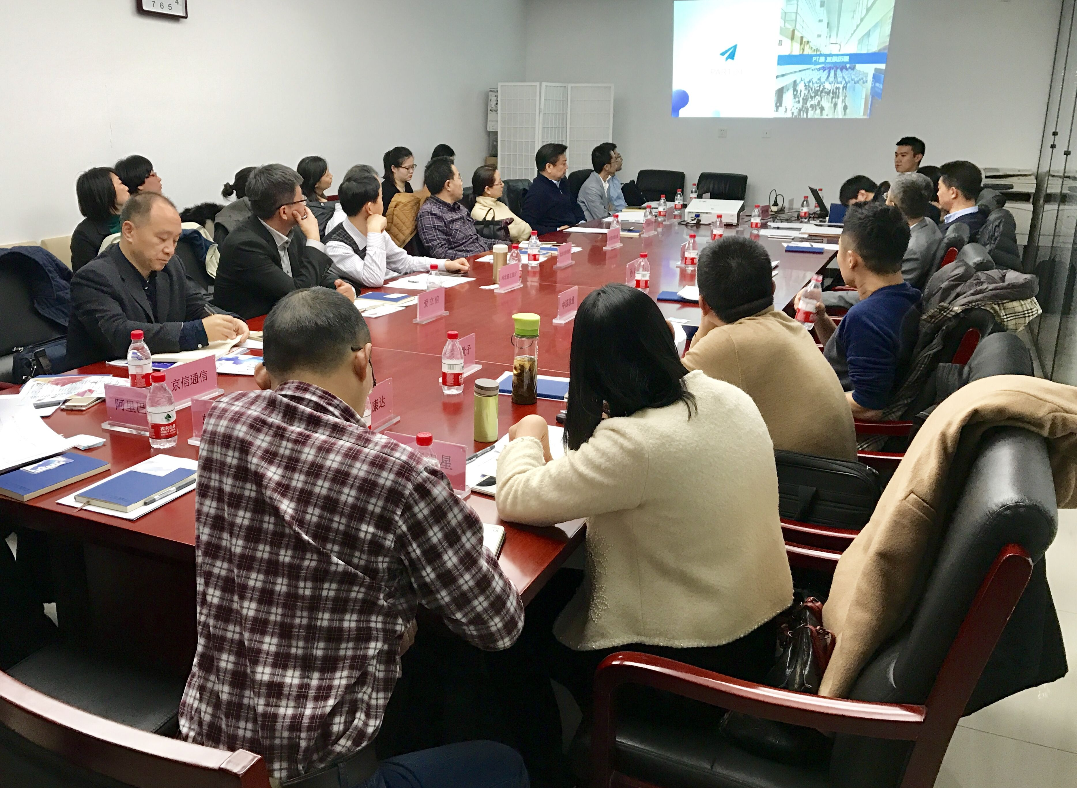 2017年中国国际信息通信展览会总结座谈会顺利召开