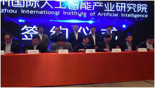 零氪科技成立医疗智能科技公司 入驻广州AI研究院——助力人工智能创新技术从中国向世界辐射