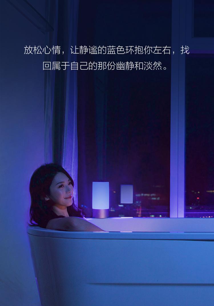 米家床头灯3.jpg