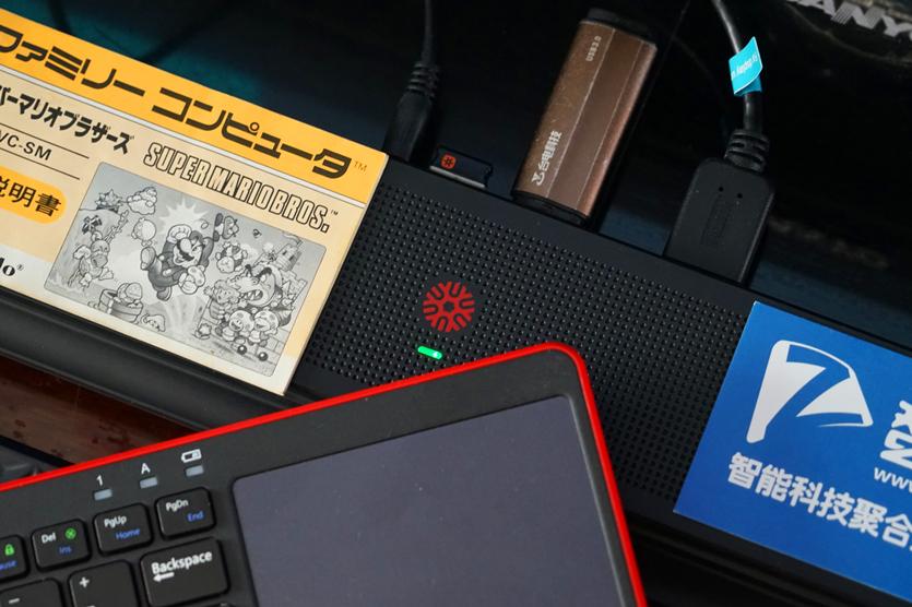 电视新玩法:电脑+游戏机+电视盒 万核客厅一体机一机多用