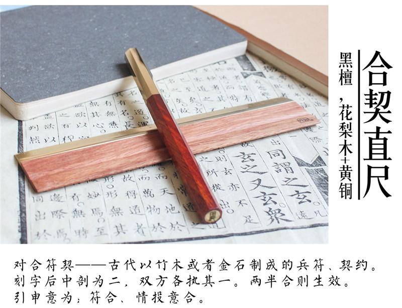 1八方木笔_12.jpg