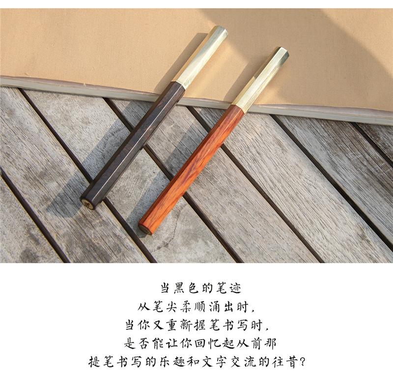 1八方木笔_02.jpg