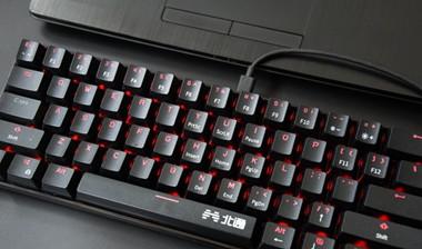 北通的第一款手游机械键盘K1体验