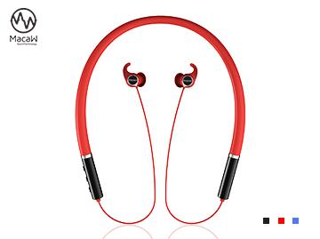 【免费试用】脉歌TX-90 挂脖式无线蓝牙耳机