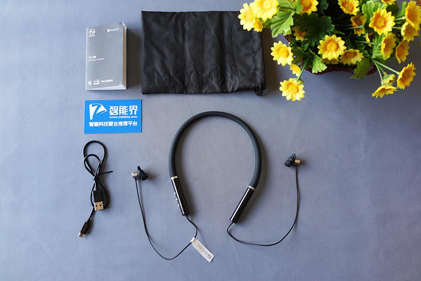 为舒适运动而生:脉歌TX-90挂脖式蓝牙耳机体验