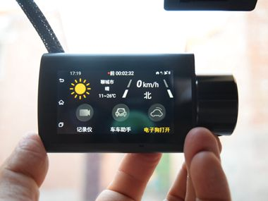 开启智能云记录仪新时代——腾讯车联 轲轲西里T8 行车记录仪体验