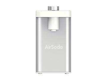 【免费试用】美国Airsoda wat 1060速热饮水机
