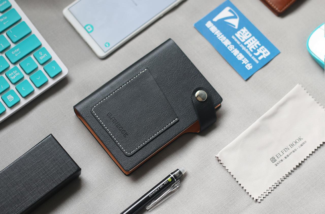 这个便携的纸质本子怎么都写不完,ELFINBOOK(mini)体验