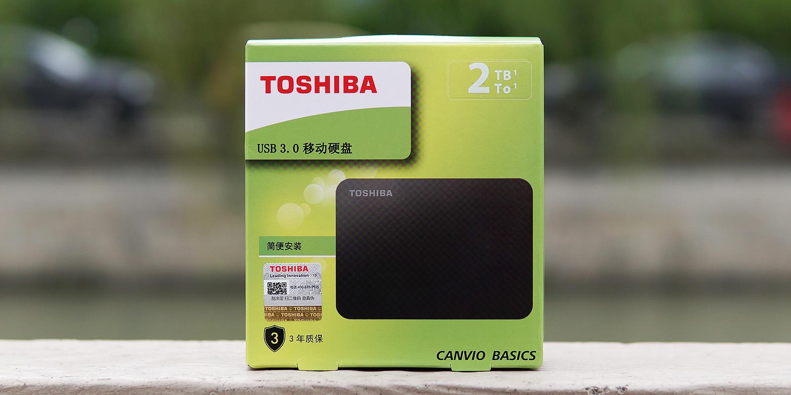 数据存储利器 东芝2TB A3移动硬盘体验