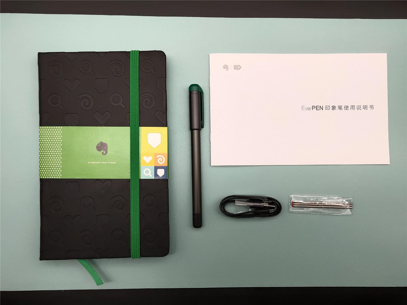 即写即存 好记性不如烂笔头 印象笔记EverPEN智能书写套装