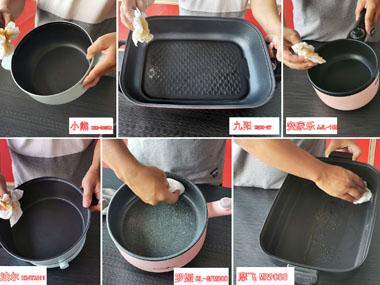 7款不粘锅电炒锅使用测评,哪个更适合快节奏生活?