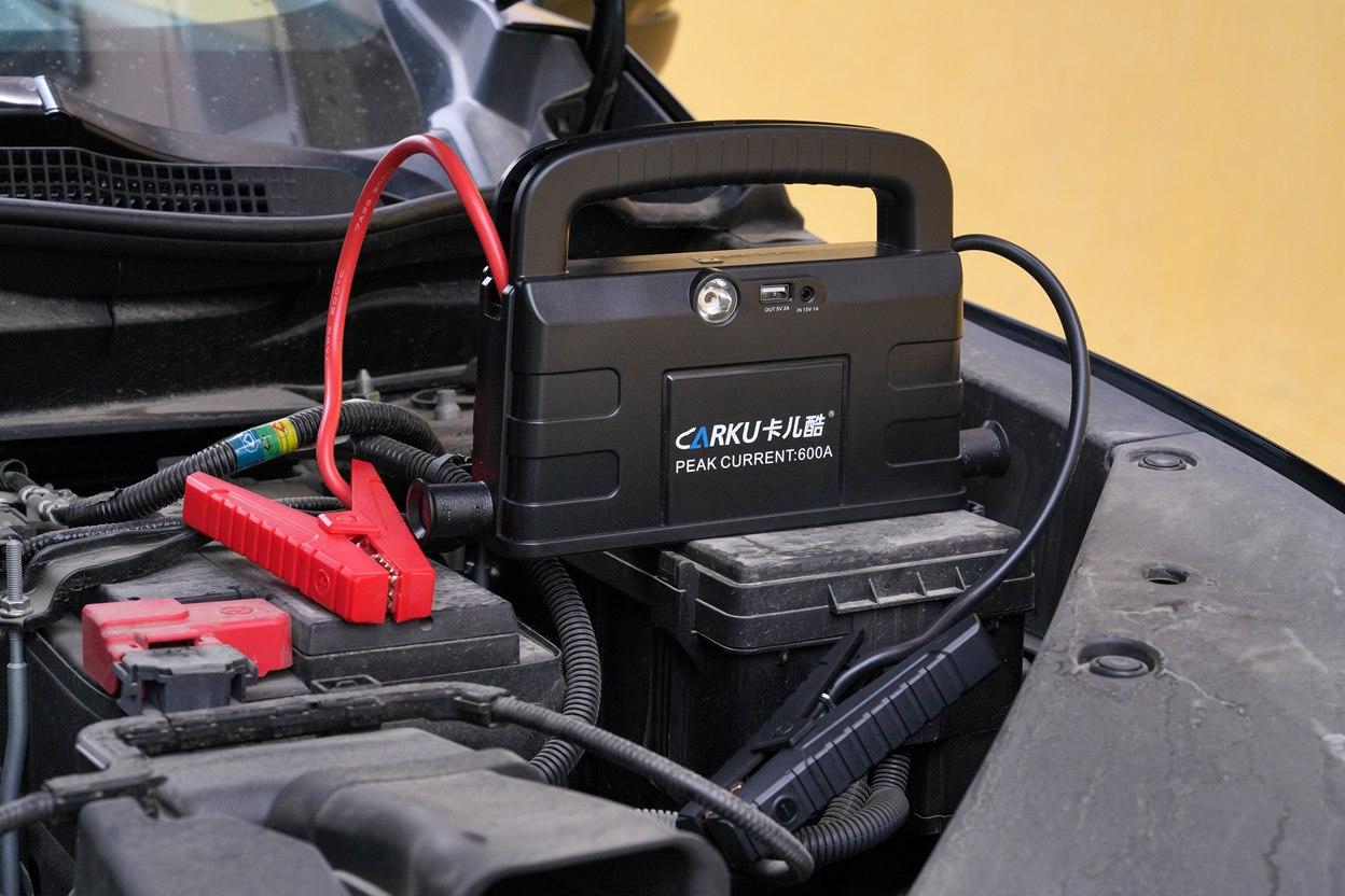 自驾游必备,卡儿酷汽车应急启动电源体验