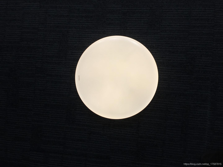 阳光般的照明效果,还能轻松调节色温亮度,飞利浦智睿吸顶灯体验