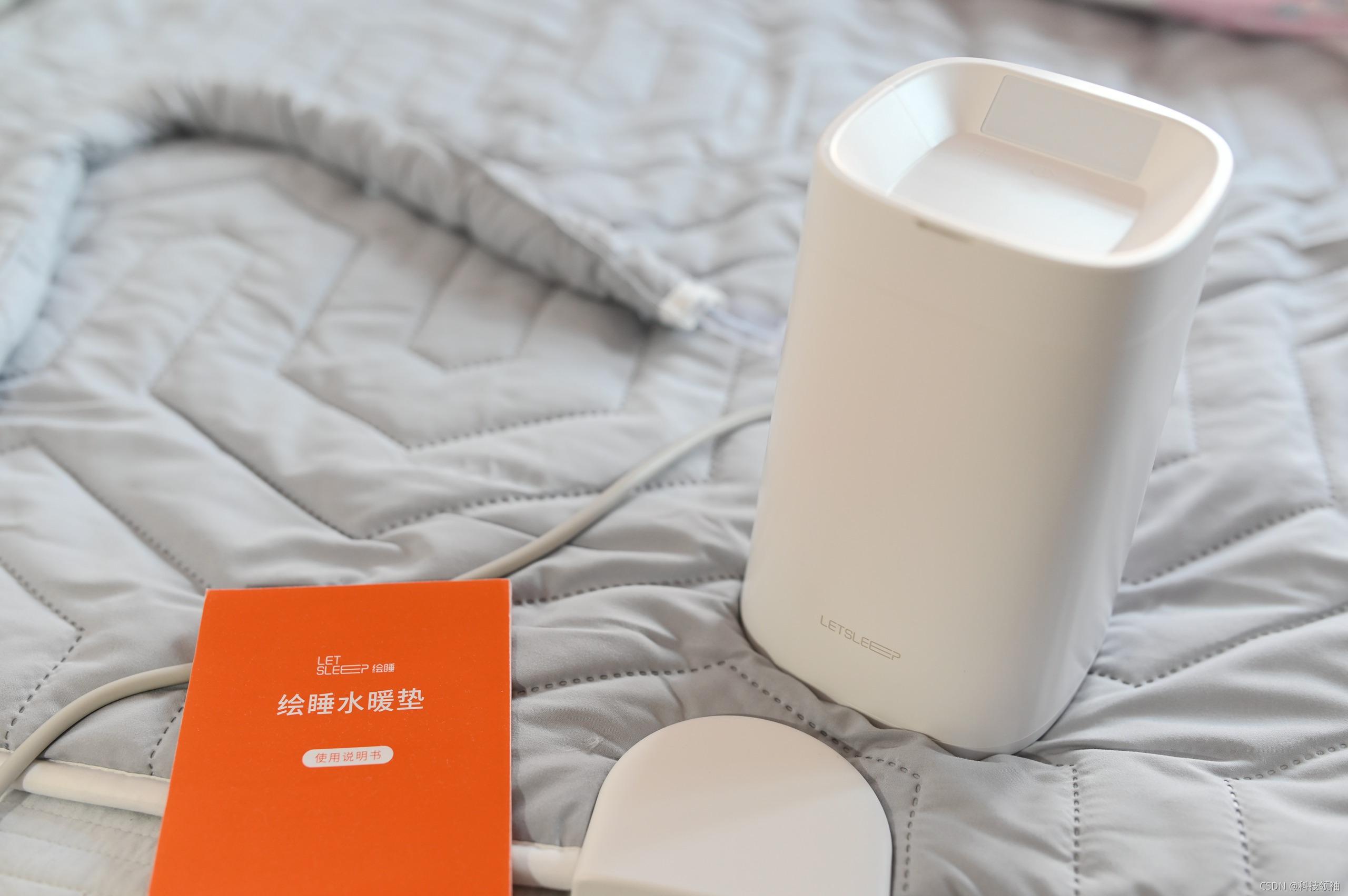 温暖舒适的取暖工具,省电省水安睡整晚,绘睡水暖垫上手