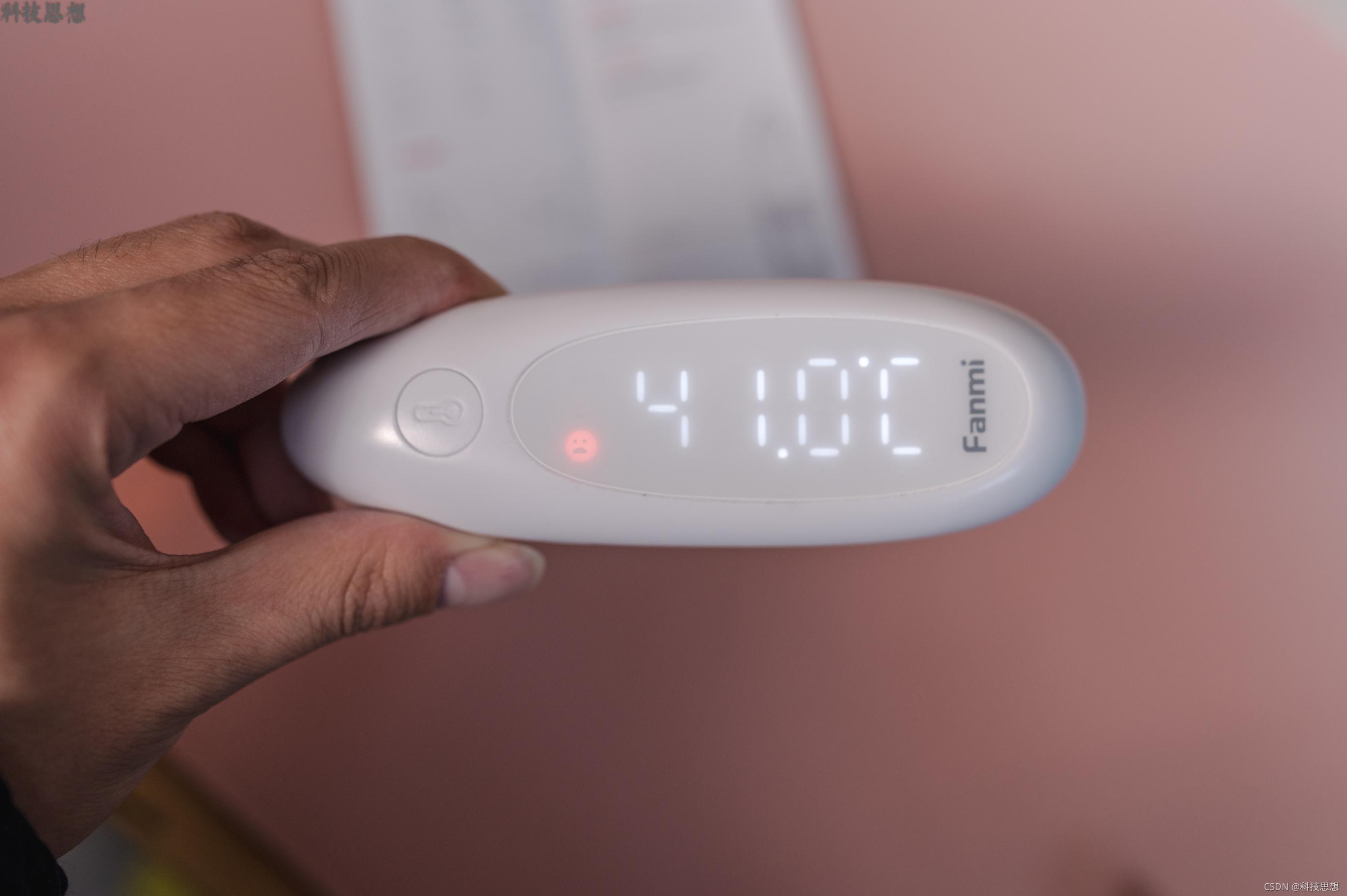 一秒完成体温测量,小孩睡觉也能用,凡米发光耳温计上手